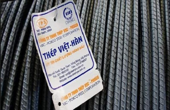 thép cuộn vằn việt hàn